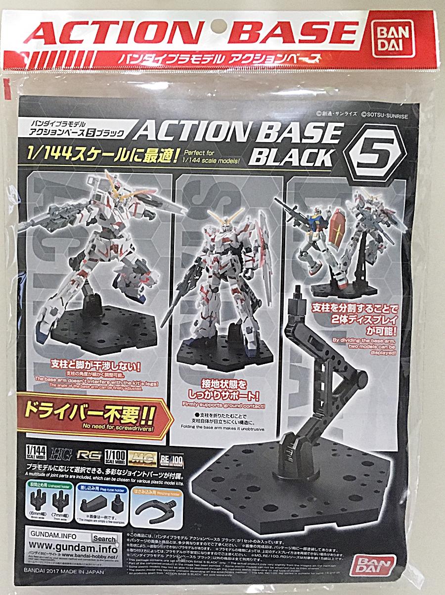 アクションベース5 【ACTION BAS...